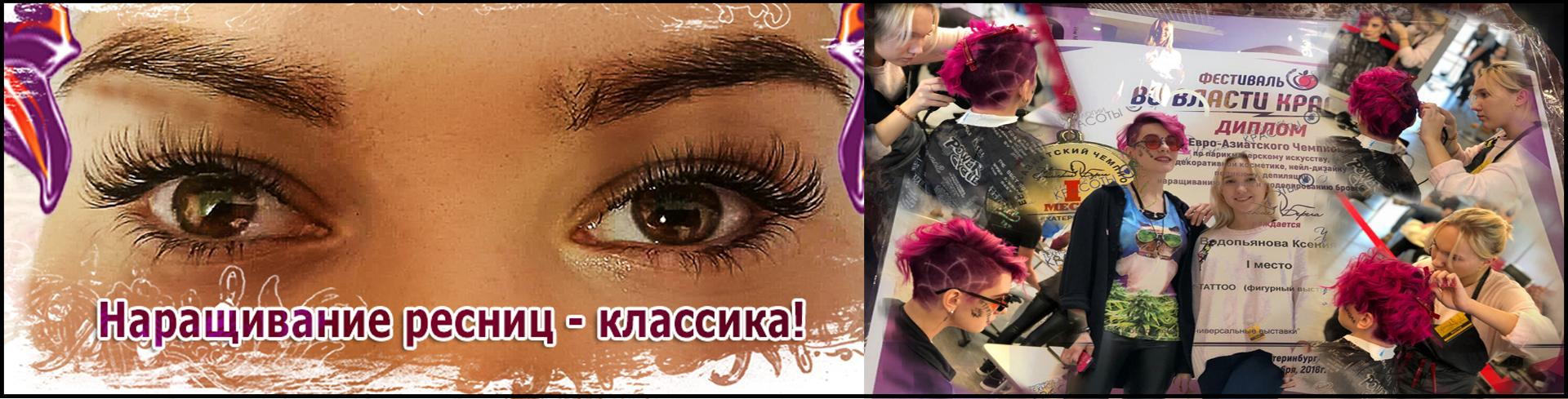 SalonYanika_12