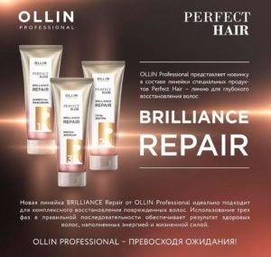 Brilliance 300x284 - Новая